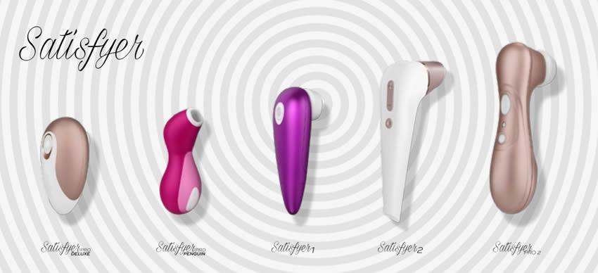 Satisfyer有多种振动器可供选择